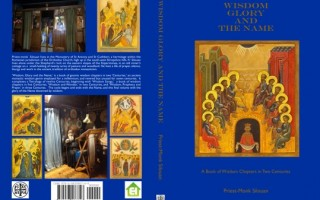 Stiperstones Monastry